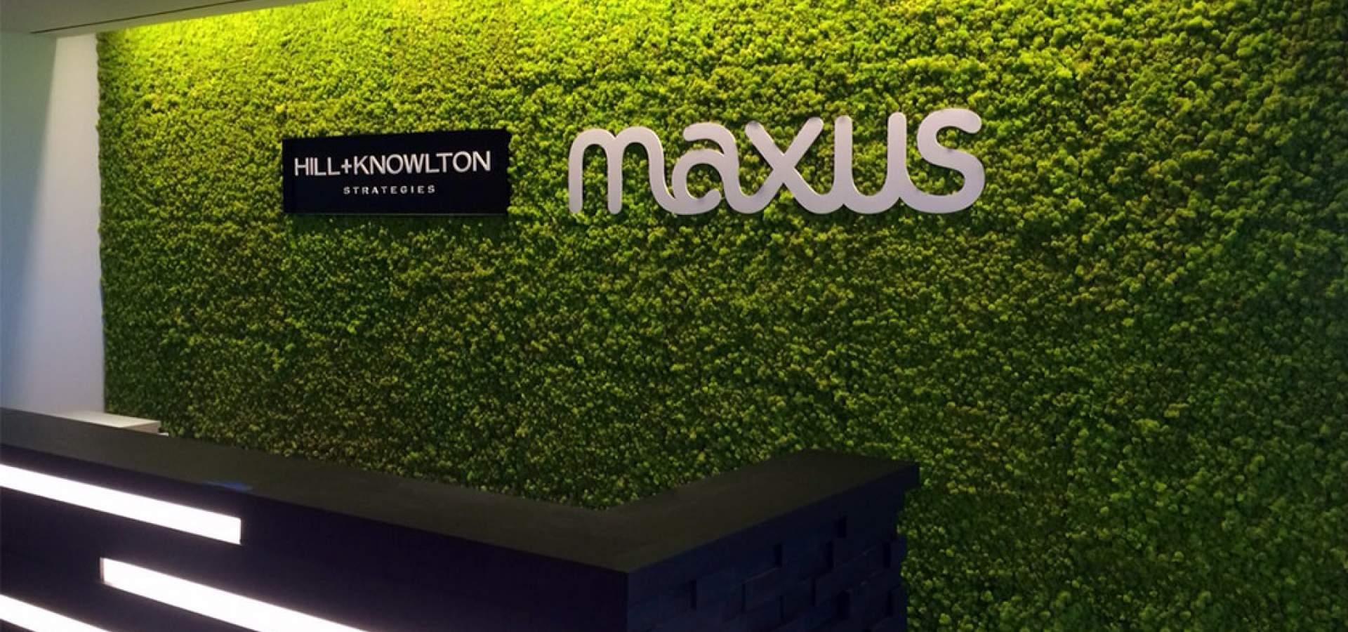 Mur Végétal avec logo